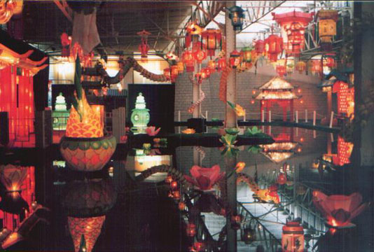 Lantern Festival Pond at Pier 45, showing Tea House